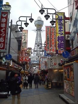 通天閣と新世界2012.02.26.JPG